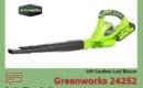 Greenworks 24252 40V Cordless Leaf Blower